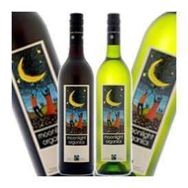 厳選南アフリカオーガニックワイン2本セット 6セット[12本]まで1配送でお届けします