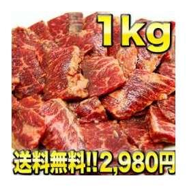 【9月1日出荷開始】牛ハラミ、味付牛サガリ 各種1kg 選り取り 10セットまで1配送でお届け 佐川クール[冷凍]便でお届け 北海道沖縄離島は送料無料の対象外です