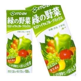 【3~4営業日以内に出荷】伊藤園紙パック 選り取り 緑の野菜 モロヘイヤ 200ml×24本
