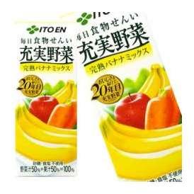 【3~4営業日以内に出荷】伊藤園紙パック 選り取り 充実野菜 完熟バナナ 200ml×24本