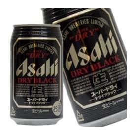 アサヒスーパードライ ドライブラック 350ml缶×24本[賞味期限:4ヶ月以上]3ケース[72本]まで1配送でお届けします【9月1日出荷開始】
