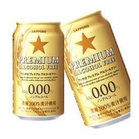 【5月23日出荷開始】【2ケース以上購入で送料無料】 サッポロ プレミアムアルコールフリー 350ml缶×24本   3ケース72本まで1配送でお届けします