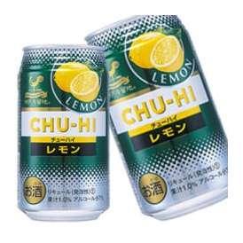 神戸居留地 チューハイ 350ml缶×24本 選り取り チューハイレモン350x24 3ケースまで1配送でお届けします[賞味期限:4ヶ月以上]【9月1日出荷開始】