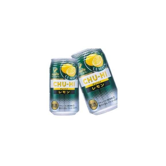 神戸居留地 チューハイ 350ml缶×24本 選り取り チューハイレモン350x24 3ケースまで1配送でお届けします[賞味期限:4ヶ月以上]【9月1日出荷開始】01