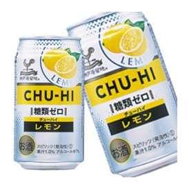 神戸居留地 チューハイ 350ml缶×24本 選り取り チューハイレモン糖類ゼロ350x24 3ケースまで1配送でお届けします[賞味期限:4ヶ月以上]【9月1日出荷開始】