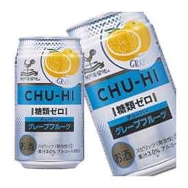 神戸居留地 チューハイ 350ml缶×24本 選り取り チューハイグレープフルーツ糖類ゼロ350x24 3ケースまで1配送でお届けします[賞味期限:4ヶ月以上]【9月1日出荷開始】