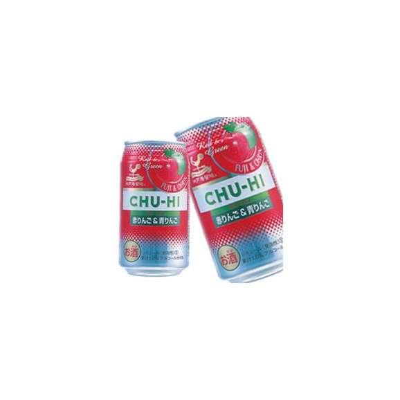 神戸居留地 チューハイ 350ml缶×24本 選り取り チューハイ赤リンゴ&青リンゴ350x24 3ケースまで1配送でお届けします[賞味期限:4ヶ月以上]【9月1日出荷開始】01