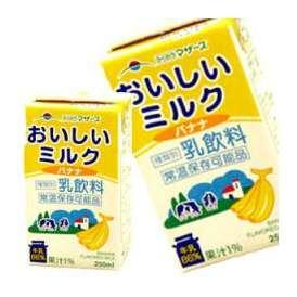 おいしいミルクバナナ250ml×24本[賞味期限:製造より90日]同一商品のみ4ケースまで1配送でお届け 北海道沖縄離島は送料無料対象外【9月1日出荷開始】【2ケース購入で送料無料】