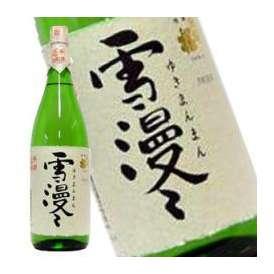 出羽桜 大吟醸 雪漫々 1800ml【9月1日出荷開始】
