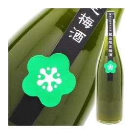 【9月1日出荷開始】富士高砂酒造 蔵出限定梅酒緑茶入り 1800ml