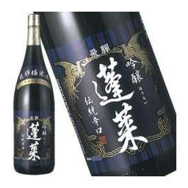吟醸 蓬莱 伝統辛口 1800ml 【2~3営業日以内に出荷】