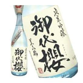 御代桜 純米吟醸 美山錦 しぼりたて生 1800ml【2~3営業日以内に出荷】