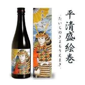 櫻正宗 平清盛絵巻 本醸造 500ml【2~3営業日以内に出荷】