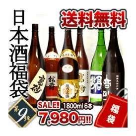 《DC》日本酒福袋 第9弾 1.8L×6本   同梱不可、1セット1配送でお届けします   北海道・沖縄・離島は送料無料の対象外です 【送料無料】料無料】