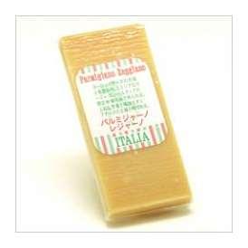 [G]世界のチーズビュッフェ[698円均一]パルミジャーノレジャーノ24ヶ月熟成 90g【5個購入で送料無料】