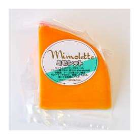 [G]世界のチーズビュッフェ[698円均一]ミモレット×90g【5個購入で送料無料】