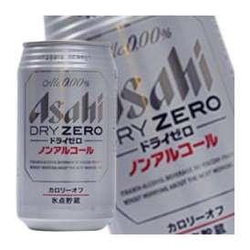 【5~8営業日以内に出荷】 アサヒドライゼロ 350ml缶×24本 3ケース72本まで1配送でお届けします