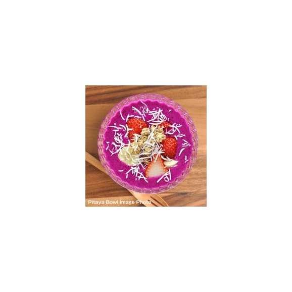 ピタヤ ピタヤボウル 全7種類のレシピ ピタヤボウルの素約97g×7個セット 【3~4営業日以内に出荷】02