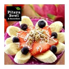 ピタヤ ピタヤボウル 全7種類のレシピ ピタヤボウルの素約97g×7個セット 【3~4営業日以内に出荷】
