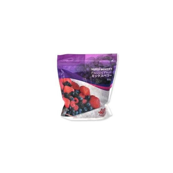 冷凍 ミックスベリー×500g 20個まで1配送でお届け クール便[冷凍]にてお届け 【2~3営業日以内に出荷】03
