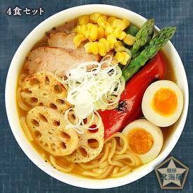 [夏季限定]札幌スープカリーラーメン 4食セット[スープ付][メール便]【4~5営業日以内に出荷】