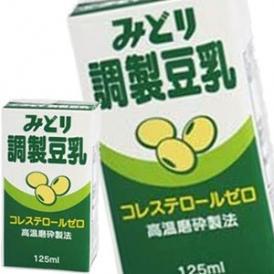 九州乳業 みどり 調製豆乳 125ml紙パック×48本[12本×4箱]【3~4営業日以内に出荷】