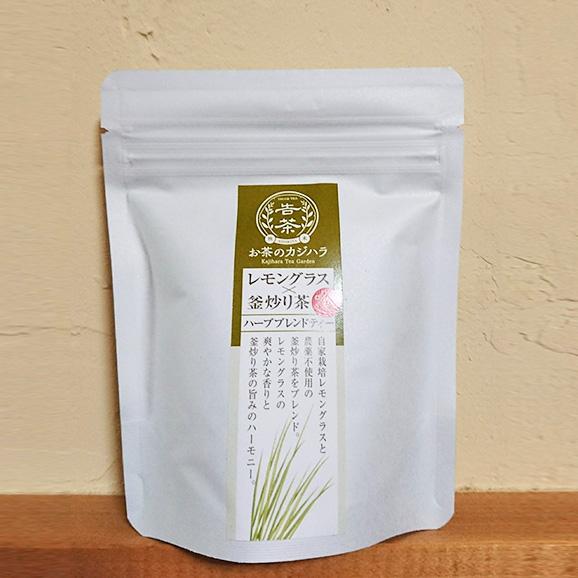 【ゆうパケット対応】レモングラスと釜炒り茶ティーバッグ 2.5g×1001