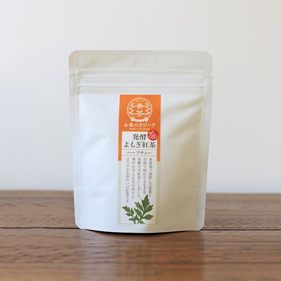 【ゆうパケット対応】発酵よもぎ紅茶 2.0g×1001