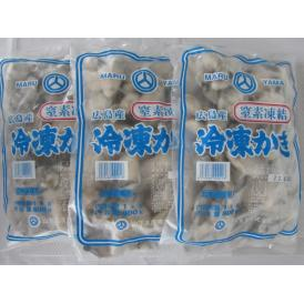窒素凍結かきパックセット (Mサイズ(1kg(1袋)・約50粒入)、Lサイズ(1kg(1袋)・約40粒入)、LLサイズ(1kg(1袋)・約30粒入)
