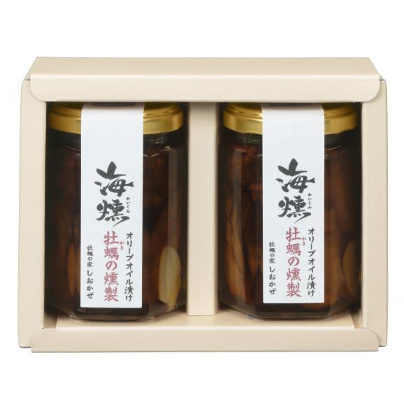 牡蠣の燻製オリーブオイル漬け (大瓶)130g×2瓶04