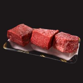 門崎熟成肉 塊焼き・塊肉 おもてなしセット【約400g:3種類の部位セット】【送料無料】