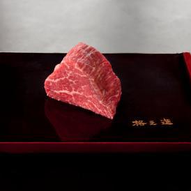 門崎熟成肉 ヒレ 塊焼き(120g×1個)