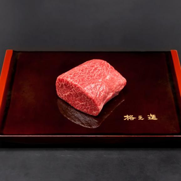 <六本木/格之進>門崎熟成肉 とうがらし 塊焼き(120g×1個)【送料無料】【秋グルメ】01