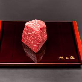 <六本木/格之進>門崎熟成肉 芯芯 塊焼き(120g×1個)