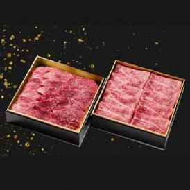 <六本木 格之進>肉おせち 門崎熟成肉 食べ比べ二段重(しゃぶしゃぶ・すき焼きセット)
