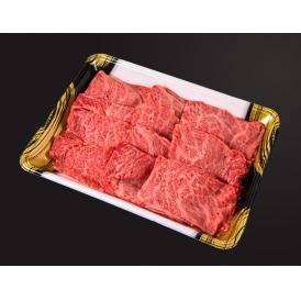 門崎熟成肉 すき焼き・しゃぶしゃぶ 肩ロース(500g)【送料無料】【母の日】【ギフト】