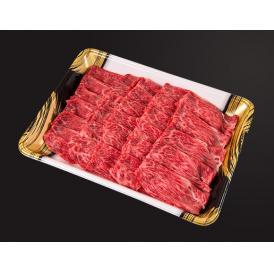 門崎熟成肉 すき焼き・しゃぶしゃぶ モモ(350g)【送料無料】【母の日】【ギフト】