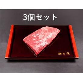 【肉の日限定!】超希少部位!薫格骨ぎわステーキ