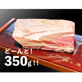 プラチナポークとも呼ばれる白金豚を塩麴漬けに。