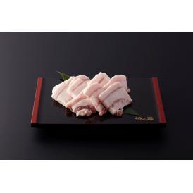 <六本木/格之進>塩麹漬白金豚 焼肉用バラ200g【送料無料】【母の日】【ギフト】