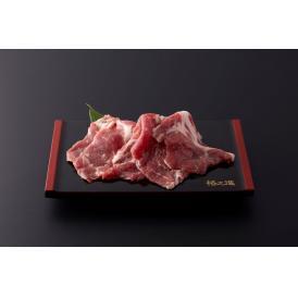 <六本木/格之進>塩麹漬白金豚 焼肉用肩ロース200g【送料無料】【秋グルメ】