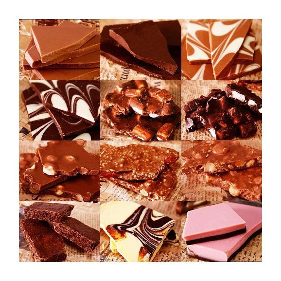 割れチョコミックス5 ミルク多め【チュベドショコラ】【チョコレート】03