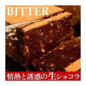 割れチョコ専門店の生チョコ 情熱と誘惑の生ショコラ ビター