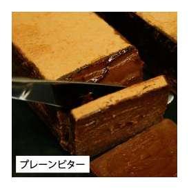 割れチョコ専門店の生チョコ 情熱と誘惑の生ショコラ プレーン ビター