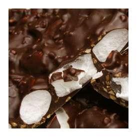 割れチョコ ビターマシュマロアーモンド 何!?この食感!全く新しいチョコレート!【人気商品】