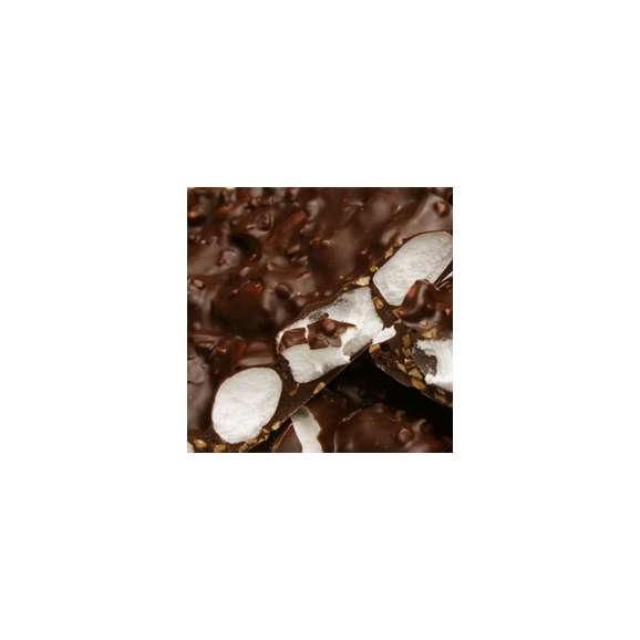 割れチョコ ビターマシュマロアーモンド 何!?この食感!全く新しいチョコレート!【人気商品】01