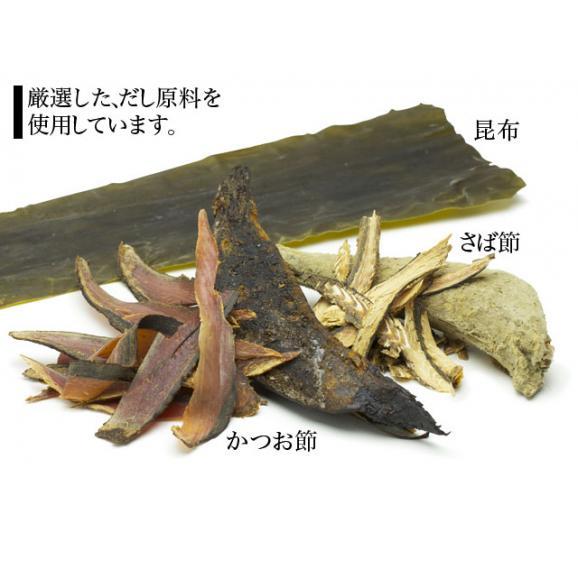 だし醤油 4本入 (500ml)04