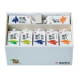 カマダ定番の5種14ヶ入り 冬五色醤油200ml 14ケ入り