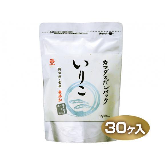カマダのだしパックいりこ 30ヶ入 (10g)01