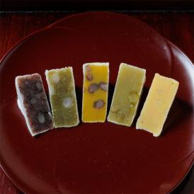 かぼちゃ・芋・小豆・抹茶・うぐいす 鎌倉いとこ 五色セット 10個入り